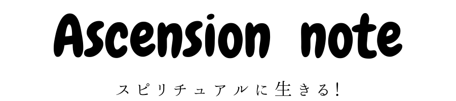 Ascension note